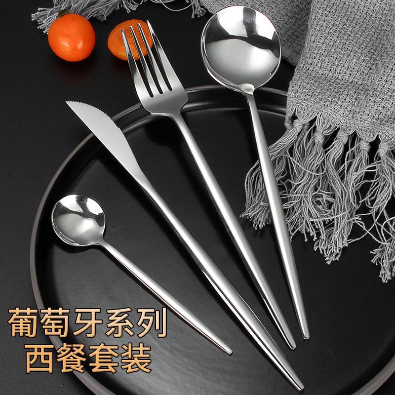 沃米不锈钢刀叉套装家用西餐餐具两件套ins网红牛排刀叉勺三件套图片