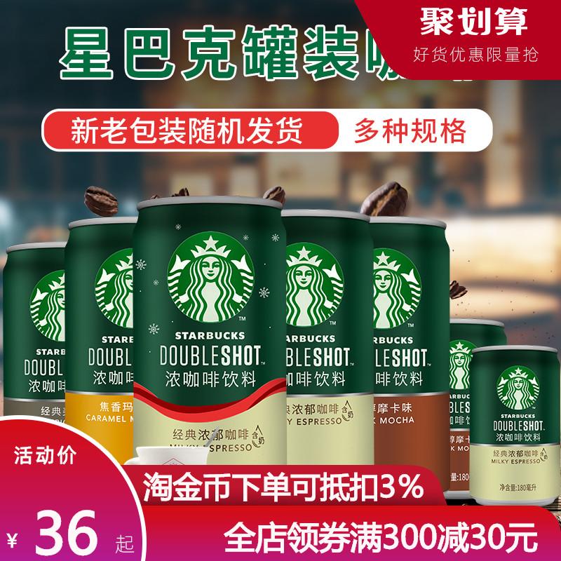 Коллекции на тему Starbucks Артикул 604158129340