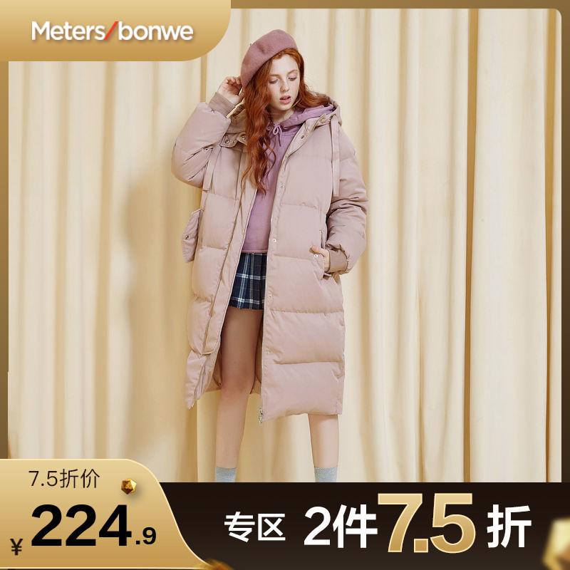 美特斯邦威羽绒服女中长款韩版面包服加厚过膝外套女冬季新款