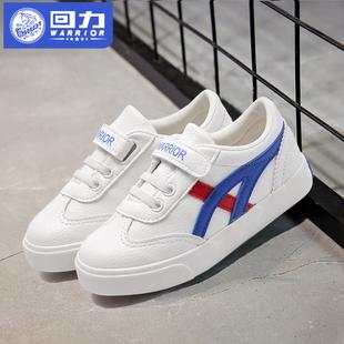 回力童鞋男童鞋子儿童小白鞋2019秋冬季新款加绒女童板鞋运动白鞋品牌