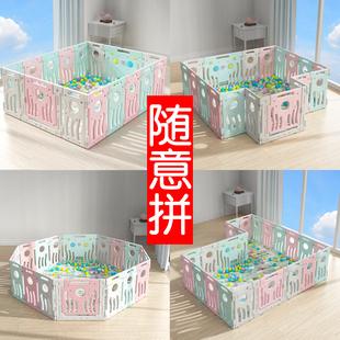 儿童游戏围栏室内家用宝宝婴儿安全防护栏栅栏爬行垫学步玩具地