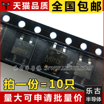 (10 only) MB10F SOP4 1 A 1000V ultra-thin bridge rectifier Bridge reactor Rectifier pipe