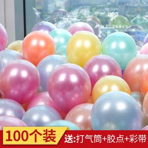 领【2元券】购买马卡龙双层珠光结婚婚庆房商场气球