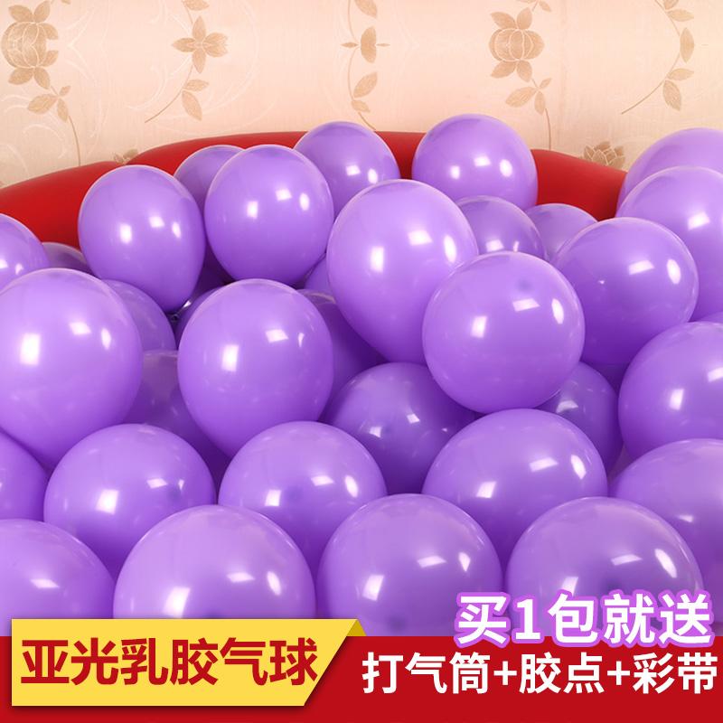 单色亚光气球结婚礼场景装饰用品婚房庆派对免邮儿童多款生日布置
