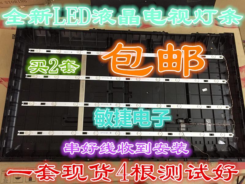 海尔LH40M6000背光灯条ECHOM_40CL_4640CL027_A2