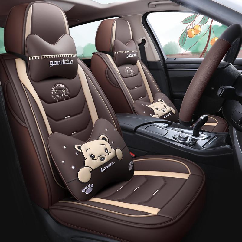夏季汽车坐垫座套全包围四季通用专车专用新款皮革坐套座垫座椅套