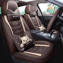 汽车坐垫四季通用全包围座套新款卡通全皮小车专用座椅套网红座垫