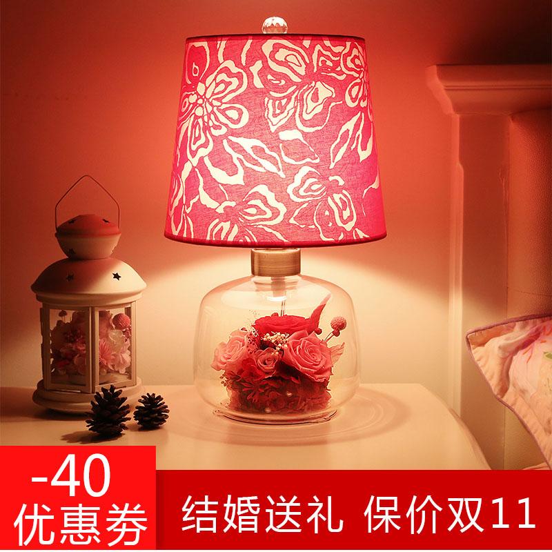 玫瑰永生花干花玻璃床头台灯 情人节七夕送爱人结婚生日礼物台灯