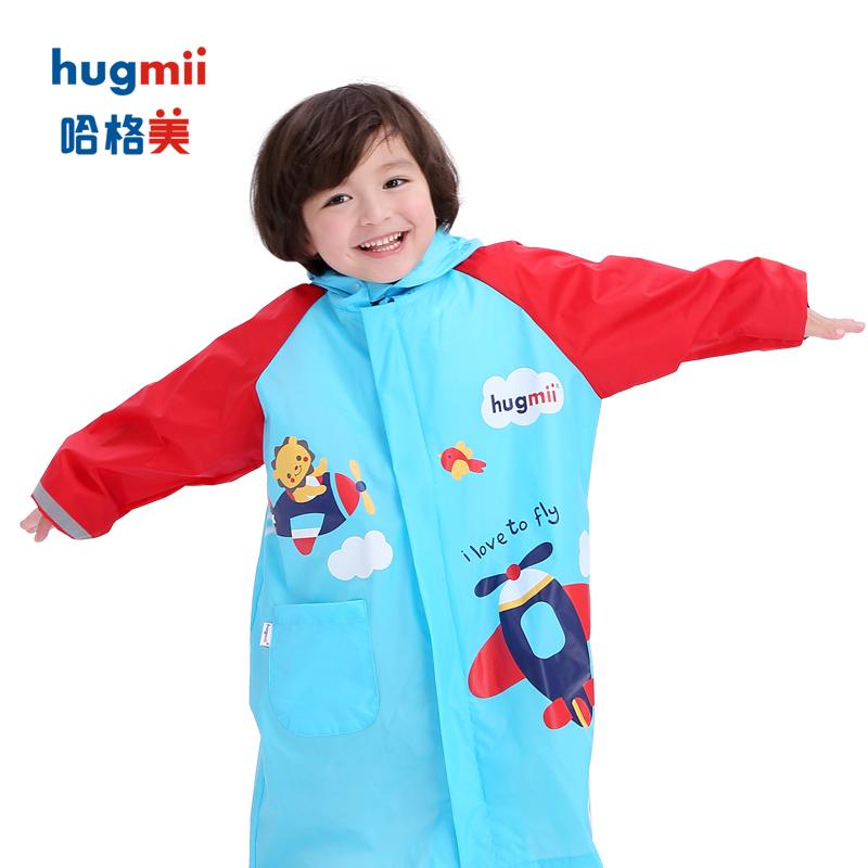 11月19日最新优惠hugmii男童女童宝宝小学生防水雨衣