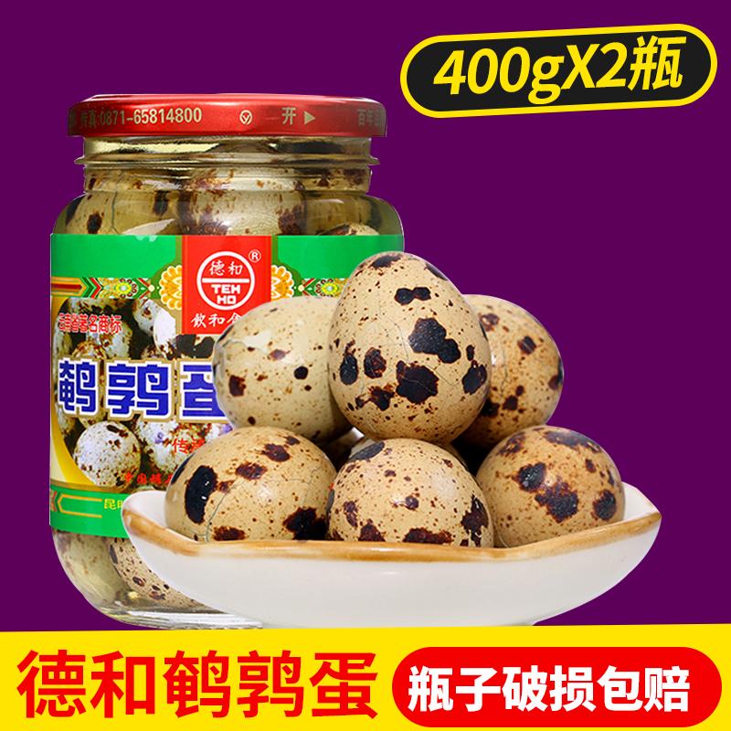 400gX2德和卤香味鹌鹑蛋罐头云南特产卤蛋五香盐�h新鲜铁蛋小零食