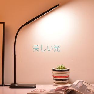 LED台灯护眼书桌学生学习专用宿舍充电插电两用卧室阅读床头台风