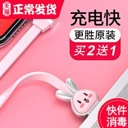 thinloo数据线适用于iphone12苹果7充电线器8plus弯头卡通可爱X冲电2米6s手机P加长sp锌合金平板电脑ipad快充