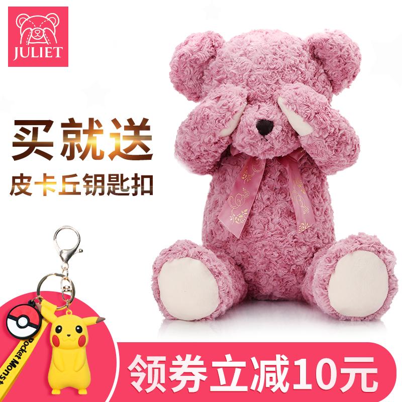 泰迪熊公仔害羞熊玩偶大布娃娃儿童礼物女生睡觉抱抱小熊毛绒玩具