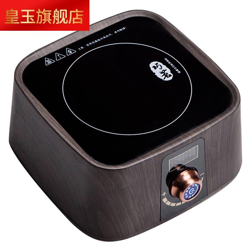 5CPY玻璃烧水壶锤纹提梁壶家用泡茶壶高温耐热功夫花茶具煮茶器电