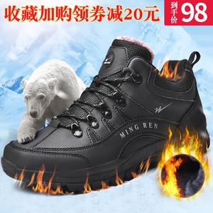 双星男鞋冬季加绒保暖男士休闲运动鞋高帮加厚冬天户外登山棉鞋男
