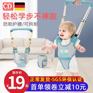 宝宝学步带婴儿幼儿学走路防摔防勒小孩儿童牵引护腰型神器绳学行