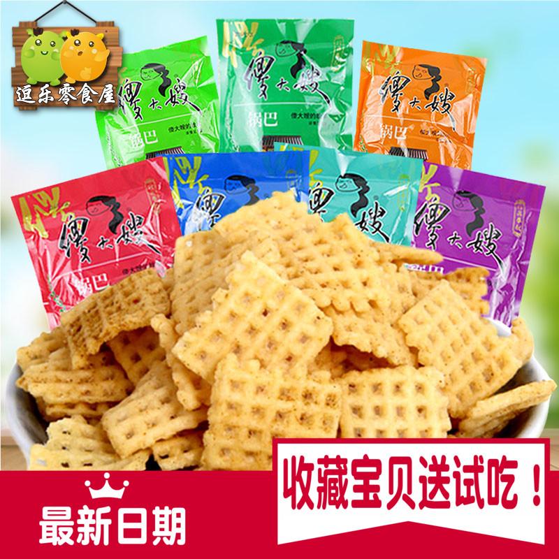 傻大嫂锅巴102gx15袋五香麻辣混合口味8090怀旧儿童零食小吃包