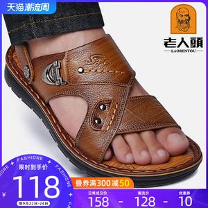 老人头凉鞋男2021夏季新款真皮休闲凉鞋软底防滑沙滩鞋中年凉拖鞋