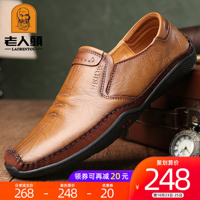 Old man head leather shoes men's autumn new leather peas shoes men's soft sole breathable one-step casual leather shoes driving shoes