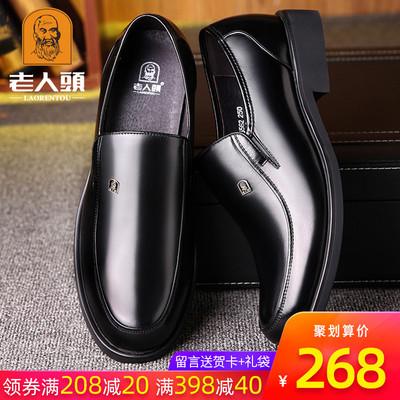 真皮鞋37码性价比如何