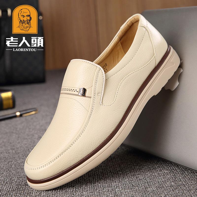 老人头男鞋夏季新款米白色皮鞋男真皮牛皮透气商务休闲浅色白皮鞋