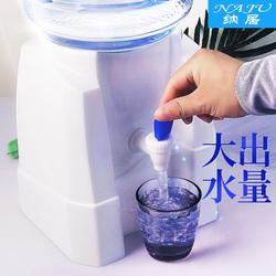 简易饮水机 纯净矿泉水饮水器 家用宿舍小型迷你取水器桶装水支架