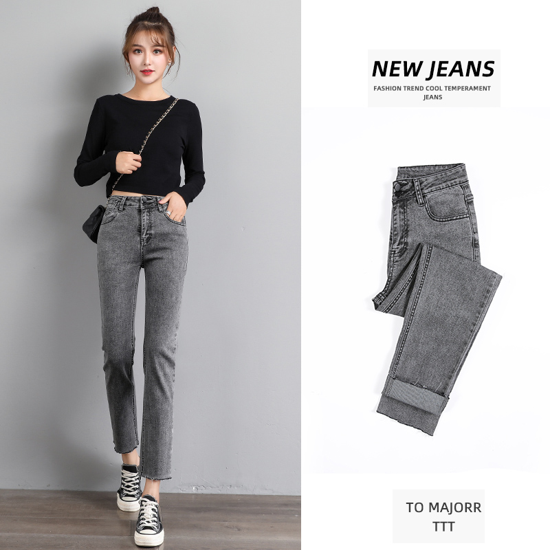 Spring and autumn jeans womens new front zipper slim high waist elastic loose versatile Capris cotton elastic straight pants