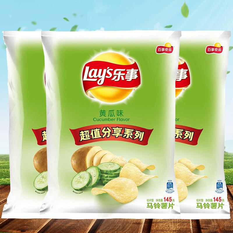 乐事薯片 马铃薯片零食 清新清爽黄瓜味 145g*3袋大包休闲食品