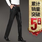 皮裤男宽松防水防水耐磨摩托车高腰工作裤PU皮裤子中老年加绒加厚