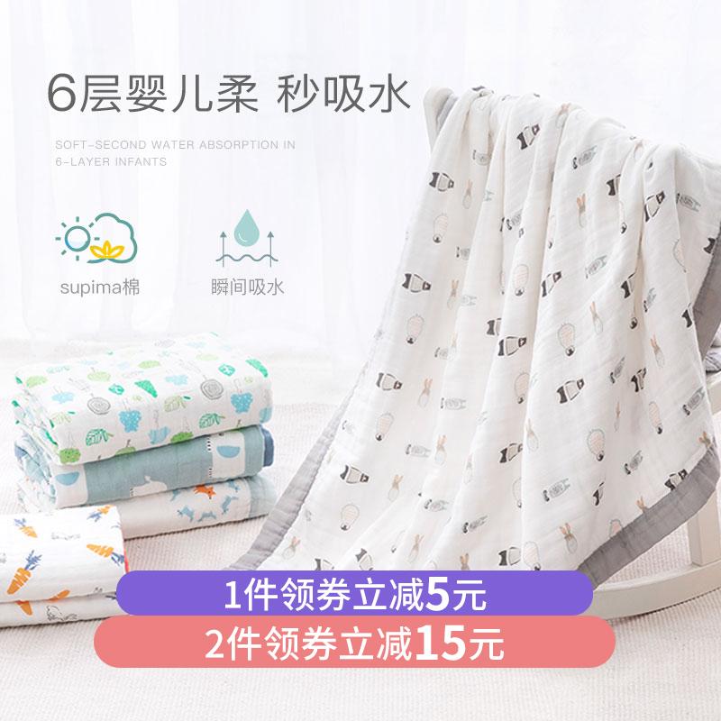 初生婴儿纱布浴巾纯棉超柔吸水新生儿洗澡宝宝被子儿童盖毯夏季薄
