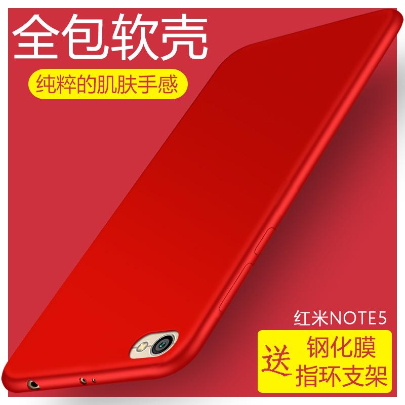 小米红米note5a手机壳送钢化膜加redmi标准版noto5A保护套全包边neto5a防摔硅胶高配版mde6超薄mdt6男女软潮