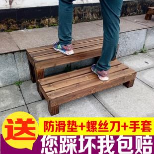 实木花架浴室踩脚板实木台阶脚踏阳台踏板踏步简约落地花几花盆架