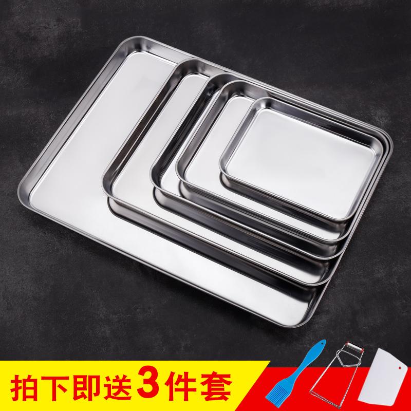 10-10新券广东家用家庭肠粉专用工具套装盘子