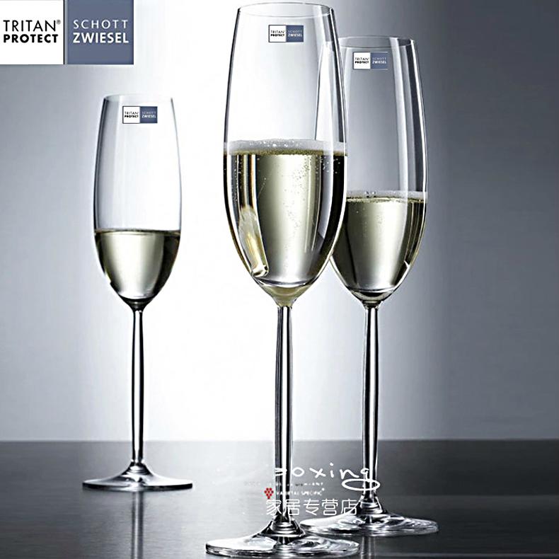 德国SCHOTT进口水晶高脚杯红酒杯郁金香起气泡甜酒杯家用香槟杯(非品牌)