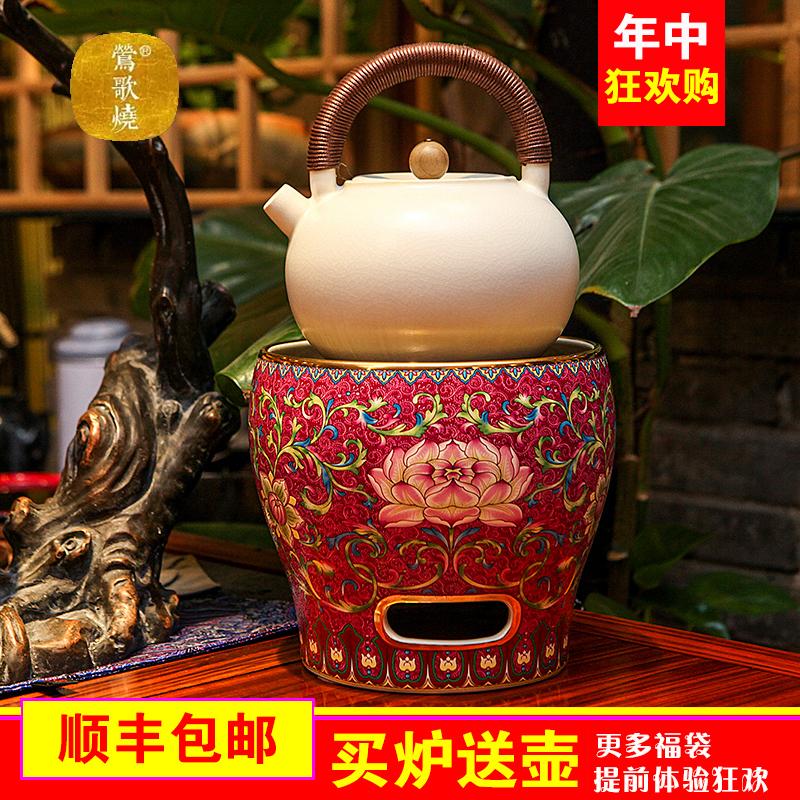 轩铭堂台湾莺歌烧电陶炉茶炉陶瓷珐琅彩家用静音煮茶器可定制110V