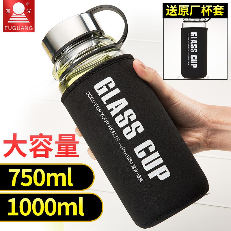 富光玻璃杯大容量透明水杯带盖过滤男耐热茶杯单层便携杯子1000ml