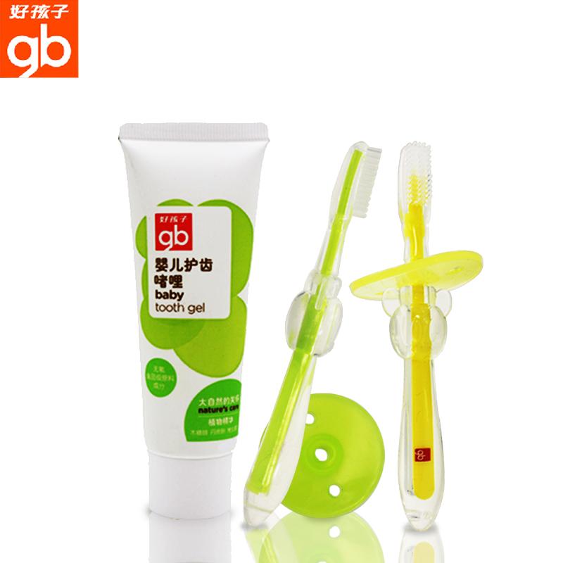 好孩子嬰兒牙刷牙膏套裝 寶寶矽膠乳牙刷2支 無氟護齒啫喱40g