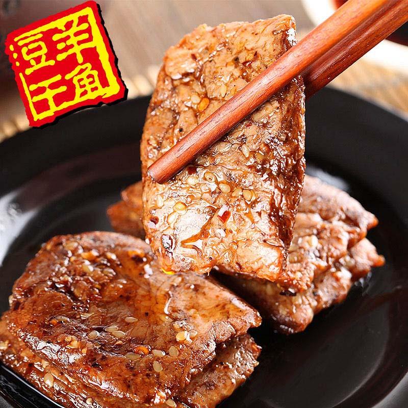 重庆武隆羊角豆干手撕素肉麻辣五香素牛肉特产店景区同款250g袋装