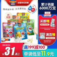 百吉福棒棒奶酪棒120gx2袋12支儿童健康零食高钙营养休闲零食包邮