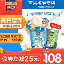 种奶贝奶片内蒙古奶贝特产大礼包酸奶味儿童奶贝乳制品奶酪8