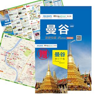 年泰国曼谷城市旅游地图内容中文地图地名中英文对照版行前规划攻略景点推荐交通美食住宿购物地铁周边游2018赠旅行手账