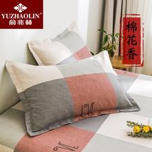 ゆう兆麟公粗い綿の枕カバーロード綿100%48x74cm厚いシングル枕四つの季節のキャンバスの1組