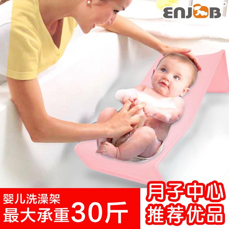 新生婴儿洗澡神器宝宝浴盆网兜浴架浴网通用防滑可坐躺支架洗澡架