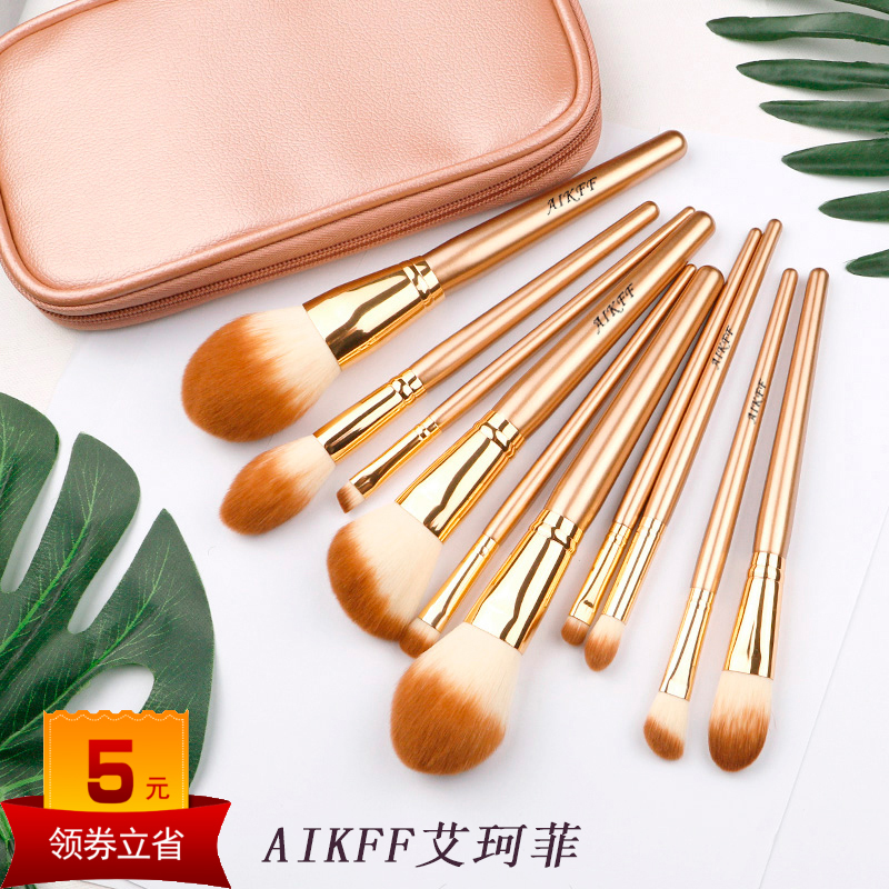 AIKFF AI Fei Fei Luan Jin 10 makeup brush sets, makeup tools, full set of eye shadow brush, lip brush, powder brush.