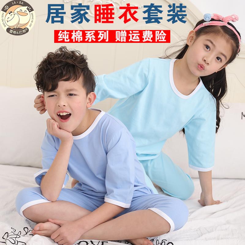 夏季儿童纯棉睡衣套装