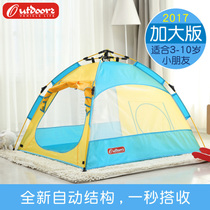 Oude Childrens tent automatic baby toy house outdoor indoor home game house childrens family increased