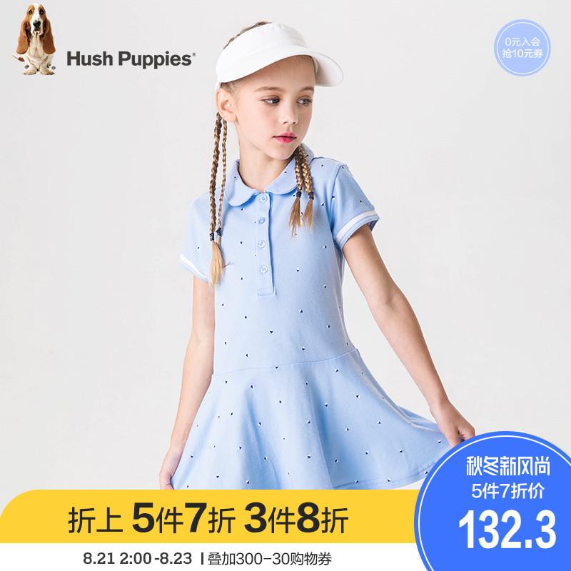 暇步士童装公主裙女童夏装2019新款儿童裙子洋气宝宝小女孩连衣裙