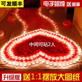 电子蜡烛浪漫生日求婚布置创意用品表白道具房间室内场景灯爱心形