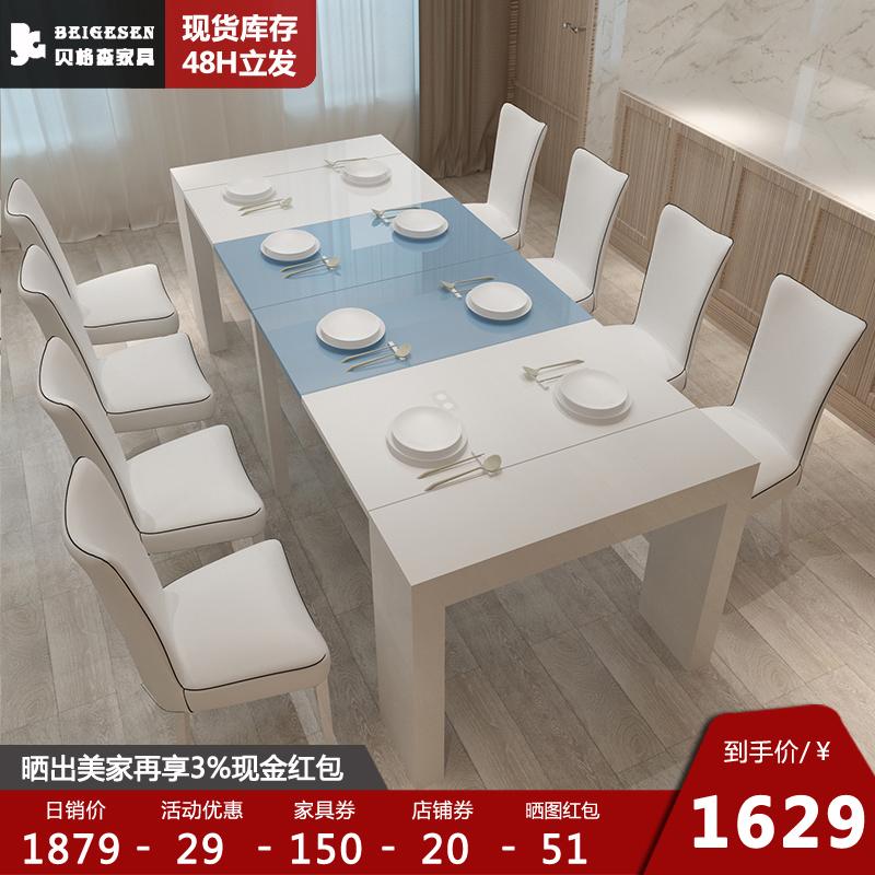 简约伸缩桌子 可折叠餐桌家用10人8人多功能省空间小户型拉伸餐桌