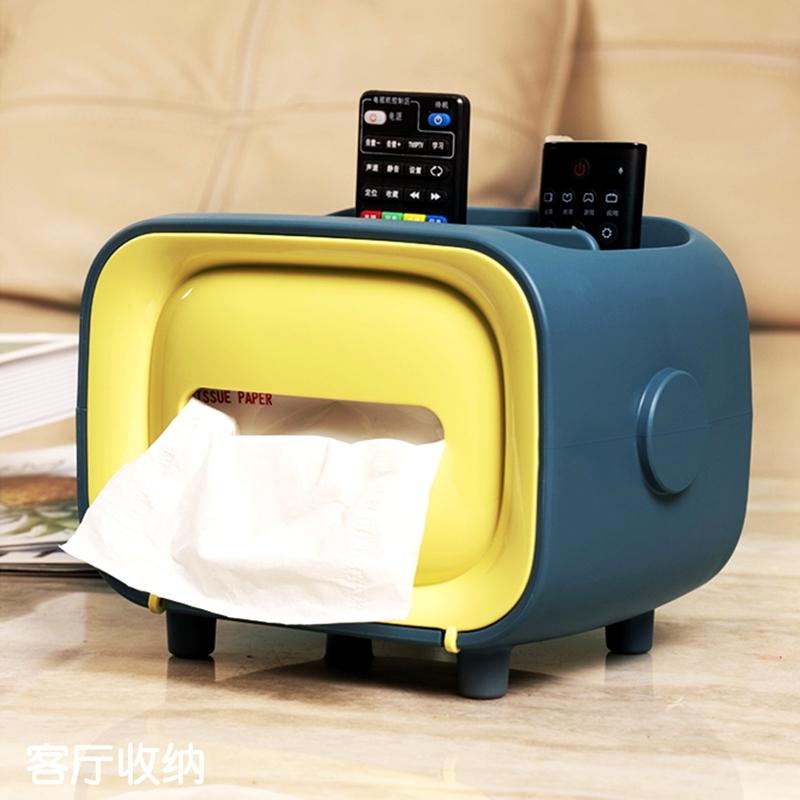 纸巾盒抽纸家用客厅创意遥控器收纳盒茶几轻奢网红纸抽盒卷纸简约